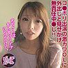 碧棺りか - 梨々花(ビッチガール - BTGL-014