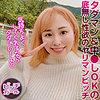 桃乃ゆめ - もも(ビッチガール - BTGL-015