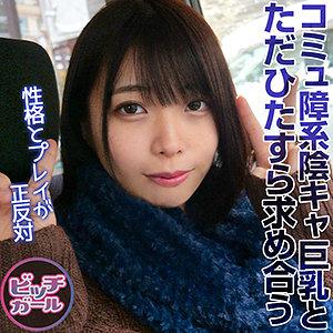 なおちゃん 23さい パッケージ写真
