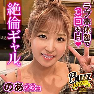 https://www.dmm.co.jp/digital/videoc/-/detail/=/cid=buz002/