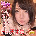 心菜りお - りお(Buzzシロウト - BUZ-006