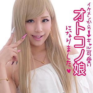 chinkosu ラム chin003