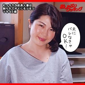 マキちゃん 45さい パッケージ写真