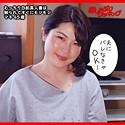 マキ(45) EQ-518画像