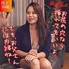 玲子 dbl024のパッケージ画像