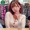 星あめり - あみ(エチケット - DBL-048