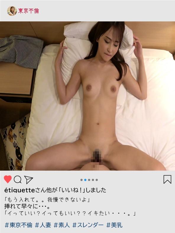 るかちゃん 26さい 3
