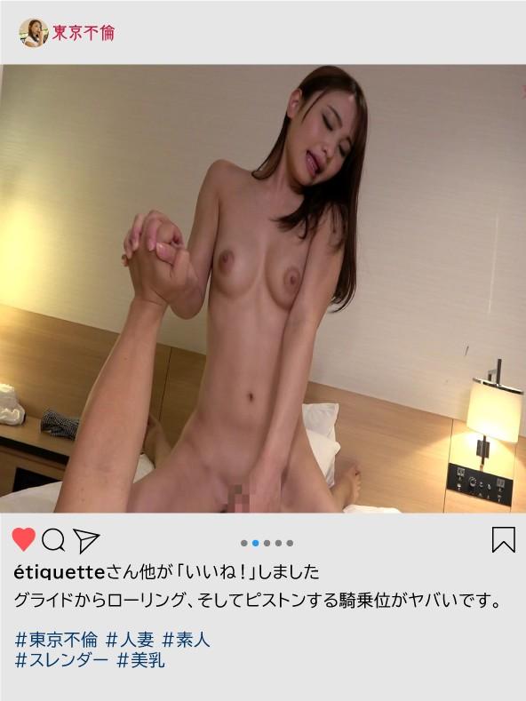 るかちゃん 26さい 4