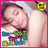 麻子 dbl057のパッケージ画像