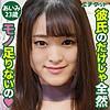 乙咲あいみ(エチケット - DBL-095)