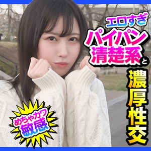 めるちゃん 22さい パッケージ写真