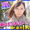 令和れい- レイカ(ION デートNOW!! - DCH-003