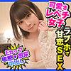 横宮七海 - なな(ION デートNOW!! - DCH-006
