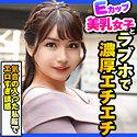 如月夏希 - あい(ION デートNOW!! - DCH-008