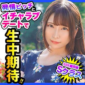 ION デートNOW!! のん dch011