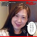 あすか(51) DHT-001画像
