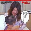 川田 dht010のパッケージ画像