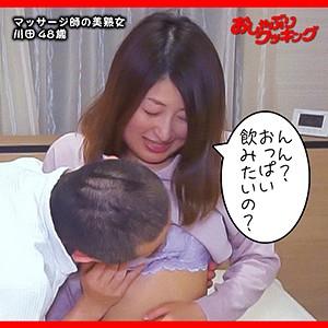 川田ちゃん 48さい パッケージ写真