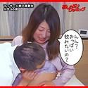 川田(48) HEZ-091画像