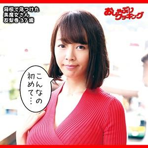 【dht017】 友梨香 【おしゃぶりクッキング】のパッケージ画像