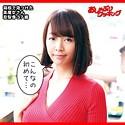 友梨香(37) T160 B88(E) W58 H87 HEZ-098画像