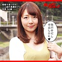 早苗(38) HEZ-102画像