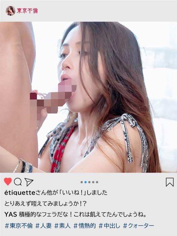 レオナちゃん 28さい 1