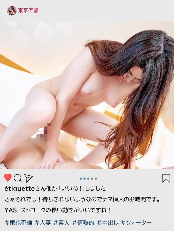 レオナちゃん 28さい 2