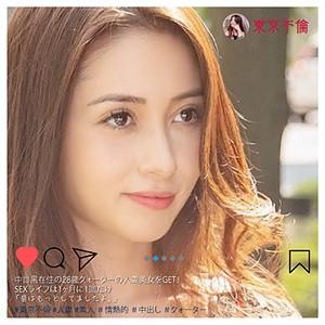 レオナちゃん 28さい パッケージ写真