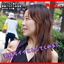 ほのか(53) HEZ-108画像