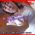 みさ(53) HEZ-108画像
