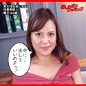 麗子(50) HEZ-108画像