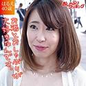 はるえ(40) HEZ-118画像