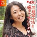 ゆきこ(40) HEZ-126画像