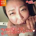 ゆきえ(46) HEZ-140画像