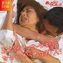 まりあ(53) HEZ-140画像