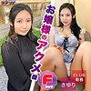 朝陽えま - さゆり(ION ヨアソビ - DIZ-022