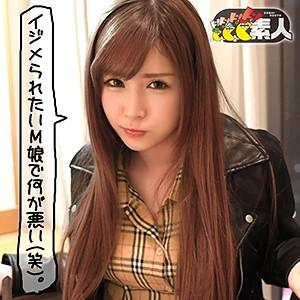 葉月レイラ-℃素人 - れい - dsrt020(葉月レイラ)