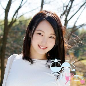 なおちゃん 21さい パッケージ写真