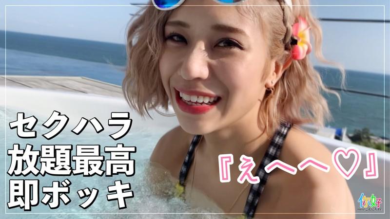 りりあchan2
