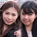 E★レズDX - りお&まり - elzx005 - 海空花,一乃瀬るりあ