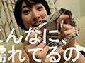 みくsample2
