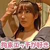 emusu-004画像