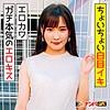 E★ナンパDX - ゆあ - endx319 - 広瀬なるみ