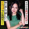 守永葵 - れいか(E★ナンパDX - ENDX-320