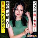 E★ナンパDX - れいか - endx320 - 守永葵