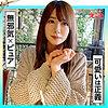 はるちゃん(21)