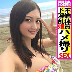 桃井れお-黒船提督 - ゆりか - eva0071(桃井れお)