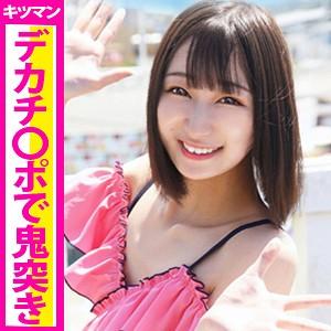 夢乃美咲-黒船提督 - あいら - eva0080(夢乃美咲)