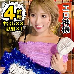 ツミキちゃん 24さい パッケージ写真